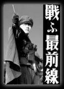 神奈川大学社会研究会