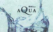 焼酎bar AQUA