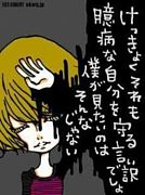 ★大人嫌い同盟★