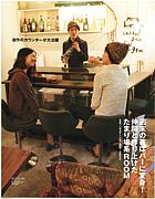 じぎじぎ  gallery&bar(R.I.P)