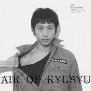 AIR OF KYUSYU
