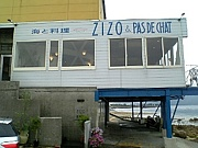 ZIZO&PAS DE CHAT