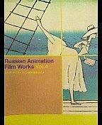 ロシア/ソ連・アニメーション