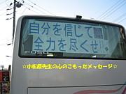 ☆大島看護の7回生☆
