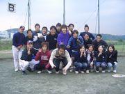 中央大学☆豊岳ゼミ04−05