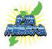 9.29沖縄歴史教科書問題県民大会