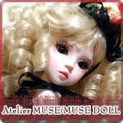 Atelier MUSE/MUSE DOLL