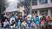 平成14年度卒 地引学級