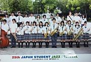 愛知高校★Jazz Band