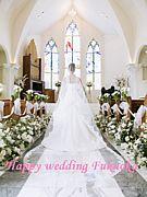 ☆福岡で結婚式するよ☆