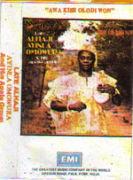 ナイジェリアのイスラム系POPS