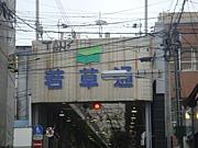 宮崎の街で 逃走中