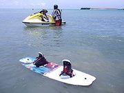 沖縄でウェイクボード!