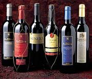 スペインワイン同好会☆