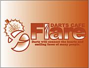 Darts Cafe Flare 神田店