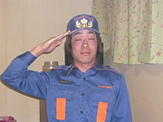 青島消防団