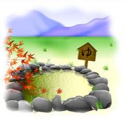 山梨の温泉(番外編付き)