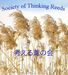 Society of Thinking Reeds
