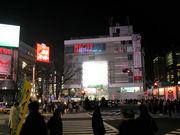 新宿駅利用者集まれ