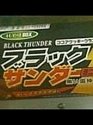 サンダー・ブラック