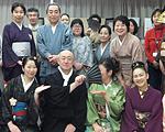 日本橋きもの倶楽部