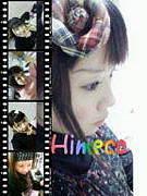 Himeco