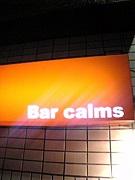 Bar calms 渋谷