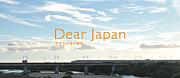JR東海2011年度車両・機械