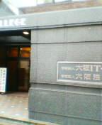 IT会計専門学校 K、Z、C会