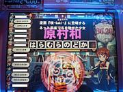 咲-Saki-好きQMAプレイヤーの卓