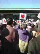 澤田総理後援会