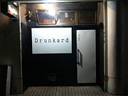 """Boys'Bar""★Drunkard★"