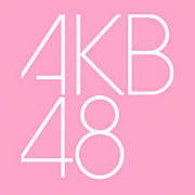 AKB渋谷系同盟