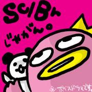 Sc/Br