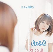 アップテンポな aiko が好き!