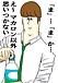 GAN津N′ROSES