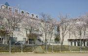 山口福祉専門学校