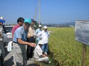 菊池環境保全型農業技術研究会
