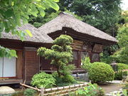 UMD(鎌倉会)