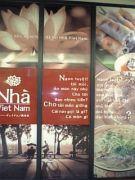(=・ω・=)ニャーベトナム