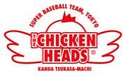 ChickenHeads