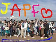 JAPFインターン2009 夏☆第1陣