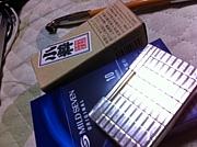 三度の飯よりタバコが吸いたい。