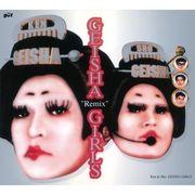 Geisha Girls 【Gay Only】