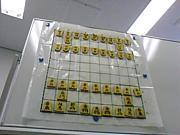 いろは将棋教室