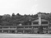日光小学校