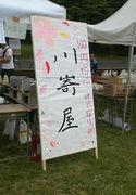 東京海洋大学越中島庭球部