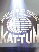 KAT-TUN WORLD BIG TOUR 2010