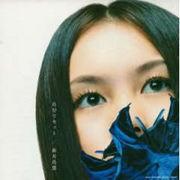 Woman's Soul/新井昌慧