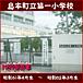 1小メンバー集合◆1999年卒業組